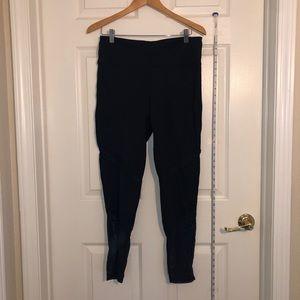 JustFab Activewear Mesh Pants